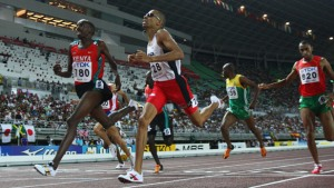 yego and reed